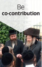 About the Rebbe - Pittsburgh