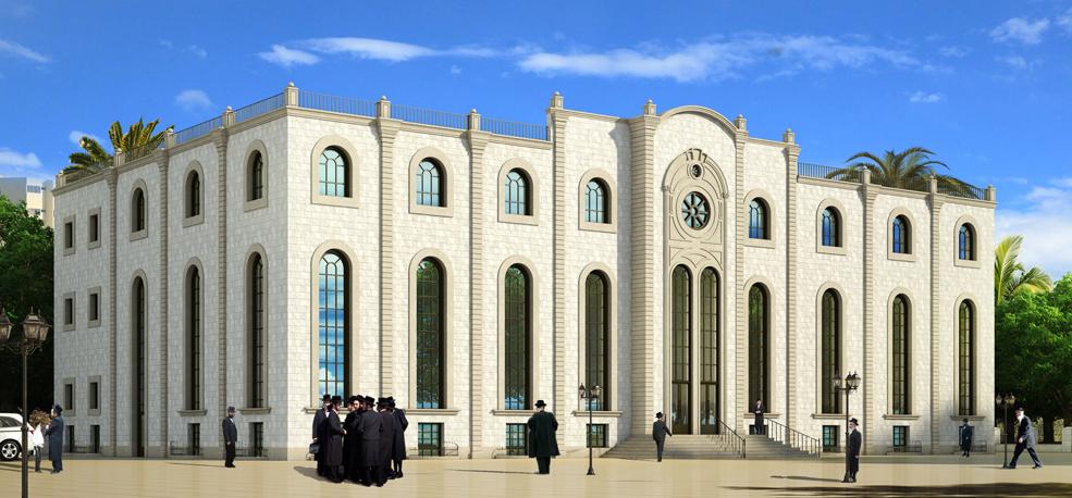 New Beit Midrash Program Pittsburgh Ashdod